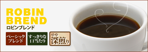 コーヒー豆オンライン販売 通販